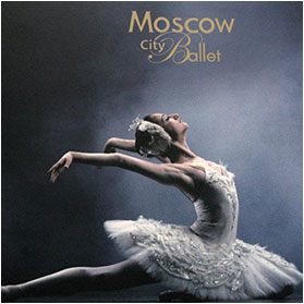 Moscow City Ballet (Russia, 2001)